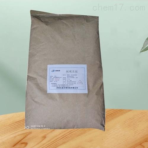 化妆品级刺槐豆胶增稠剂现货供应
