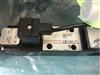 ATOS比例阀代理销售DPZO-AE-271-L5