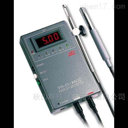 日本艾伊特IET手持式风速/温度/湿度计