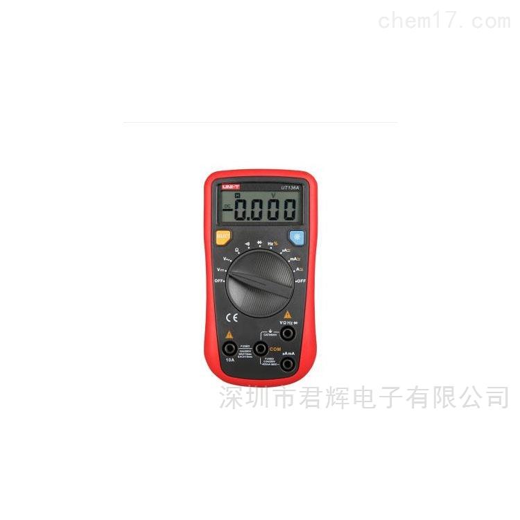 UT136B掌上型自动量程数字万用表