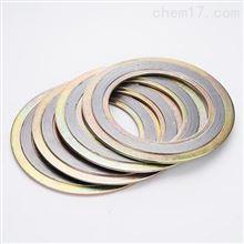 DN600基本型金属缠绕垫片