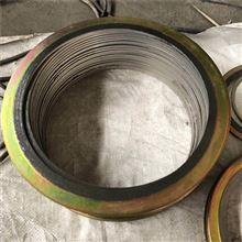 不锈钢304材质金属石墨缠绕垫片加工商