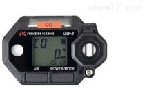 便攜式氣體檢測儀GW-3系列