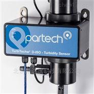 在线浊度监测仪   免维护高低量程浊度