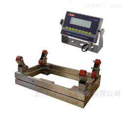 DCS-EX化工厂用防爆钢瓶电子秤,304不锈钢钢瓶秤