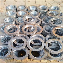 法兰毛坯-冲压钢板法兰盘厂家价格