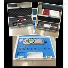 IP1X-IP4X防塵試具(武漢生產廠家)