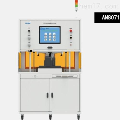 艾诺Ainuo AN8071汽车中央控制盒老化系统