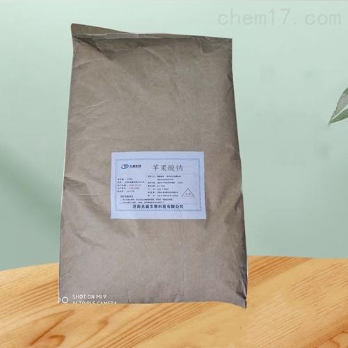 化妆品级苹果酸钠营养强化剂量大优惠