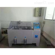 廣州KD-90D觸摸屏鹽霧腐蝕試驗箱價格