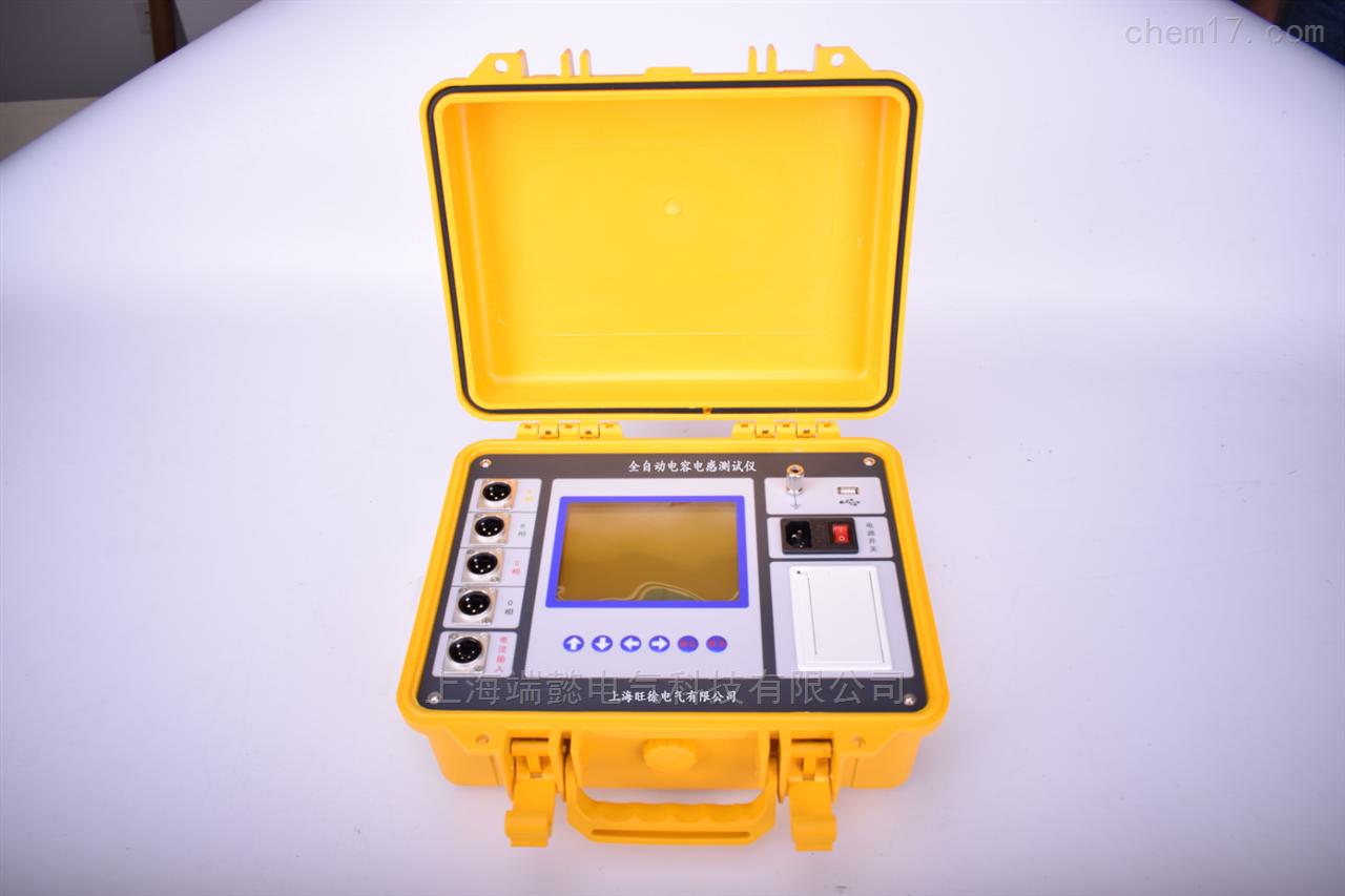 FA-8651電容電感測試儀
