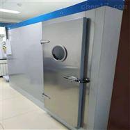 HZK-WS系列低浓度颗粒物称量室