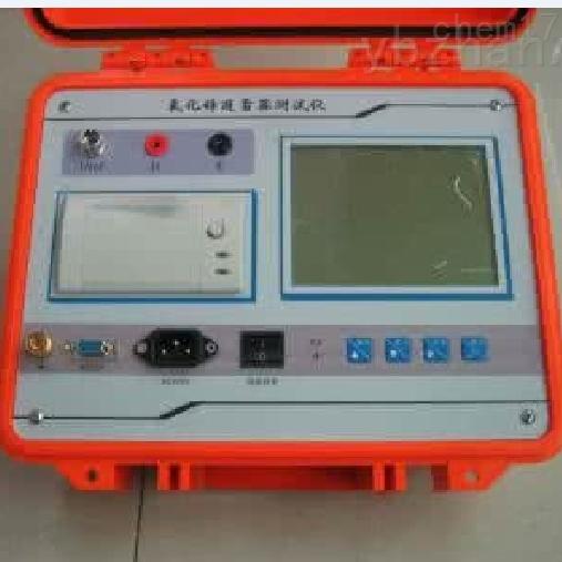JYW-B氧化锌避雷器测试仪