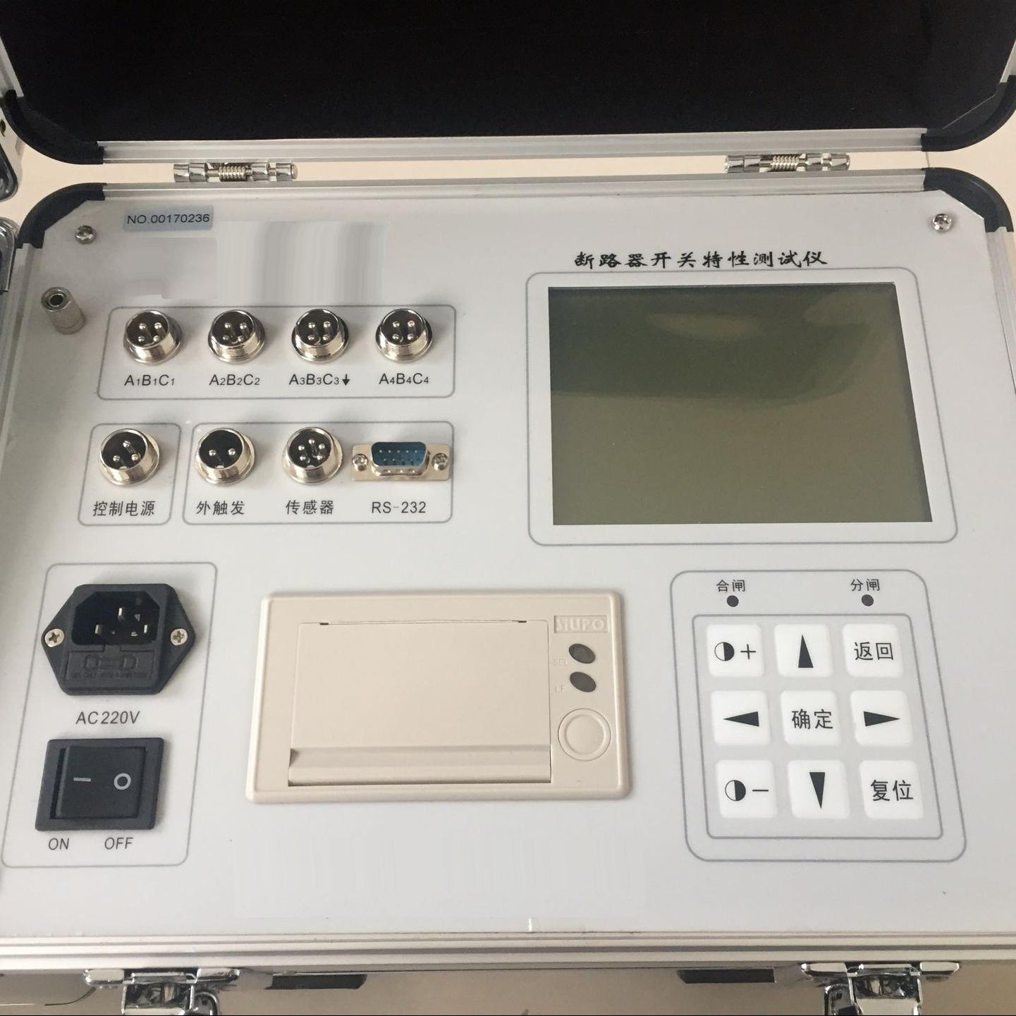 JY高压开关特性测试仪