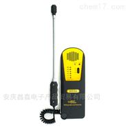 AR5750A卤素气体检测仪 、卤素制冷剂测漏仪