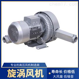 大风量高压旋涡气泵