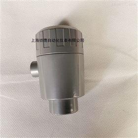 轴向位移胀差传感器CWY-DO-φ11mm