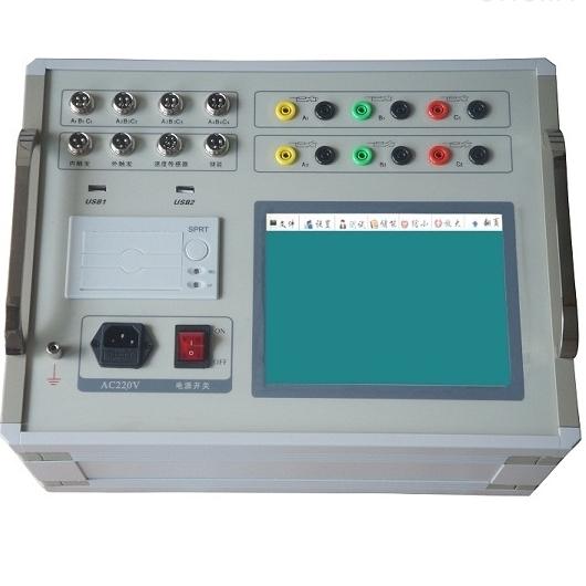 供应高压开关特性测试仪