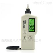 AR63A 便攜式測振儀/振動分析儀 /測振筆