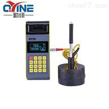 智能型里氏硬度计XCLX-210生产厂家价格