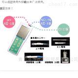 PRN-41日本藤原便携式土壤pH/硝酸盐/湿度测量仪