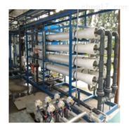 广东工业纯水设备有限公司
