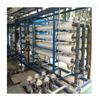 广东工业超纯水设备