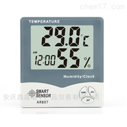 AR807数字温湿度计、-40℃-70℃