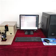 肖特玻璃应力测试仪FSM-6000LEUV