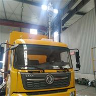 车载式照明灯 大功率泛光灯 技术支持