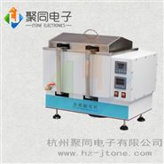 聚同全自动多功能融浆机6联水浴恒温化浆机