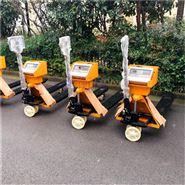 液壓搬運車稱重電子秤TCS系列2噸托盤車地磅