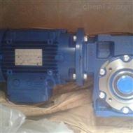 MRV40U03A意大利*ROSSI减速机