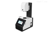 雾度仪手机屏IR油墨薄膜透光率仪TH-200