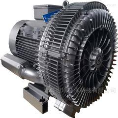 12.5kw旋渦高壓風機