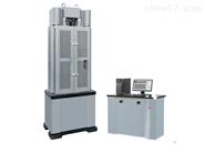 WEW-600D屏显式液压万能试验机