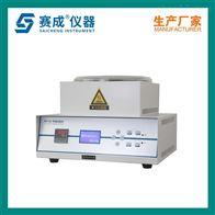 RSY-R2薄膜热缩性能试验仪 材料热收缩率测试仪