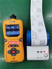 便携式熔喷布颗粒物过滤效率测试仪