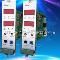8500B-WY811/WY812轴向位移监控模块