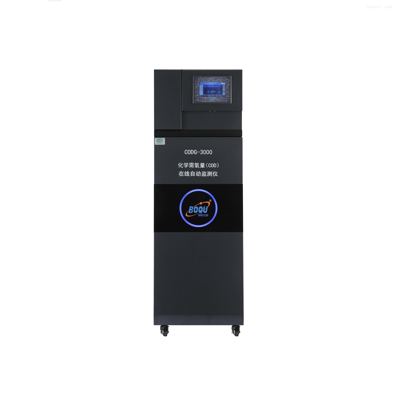 總排口在線COD 氨氮 總磷 總氮 水質監測儀