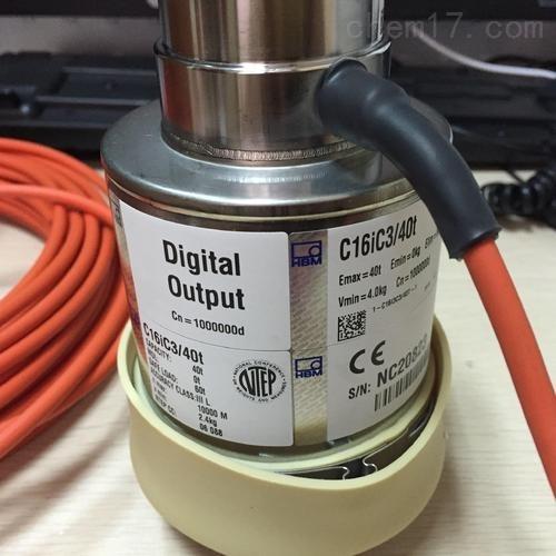 德国原装进口HBM称重传感器