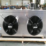 洛森軸流風機DR350-4/2000CFM
