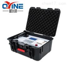 便携直读式粉尘浓度测量仪XCQ-BF9生产厂家