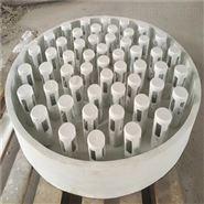搪瓷塔陶瓷分布器耐酸碱耐高温