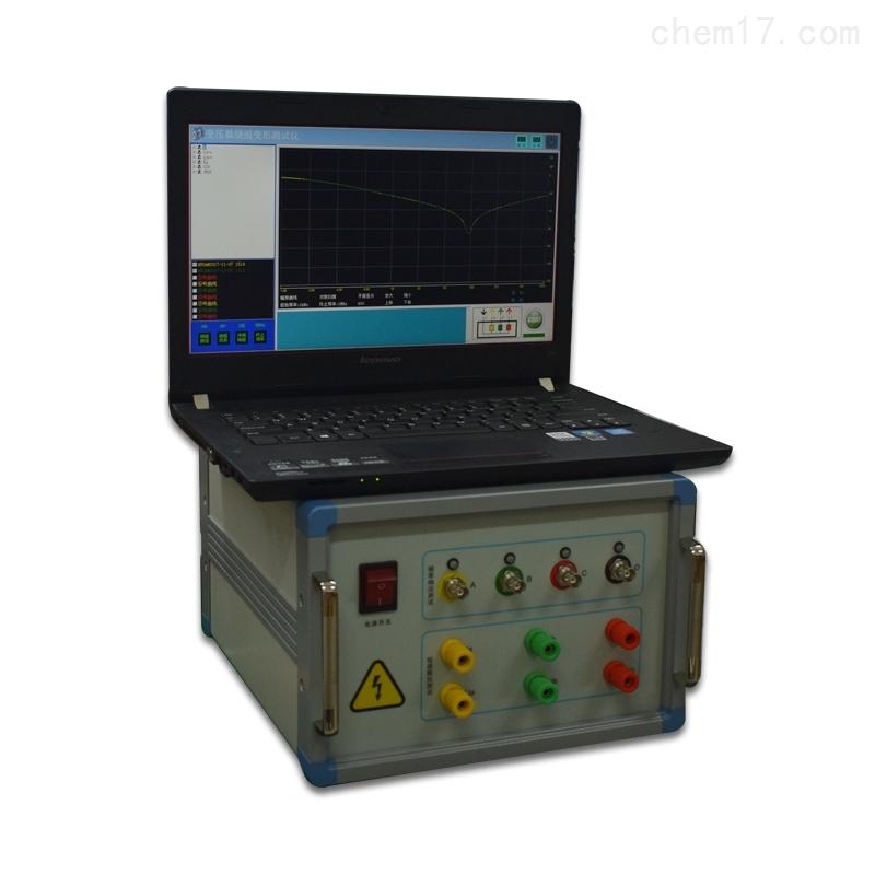 变压器绕组变形测试仪市场报价