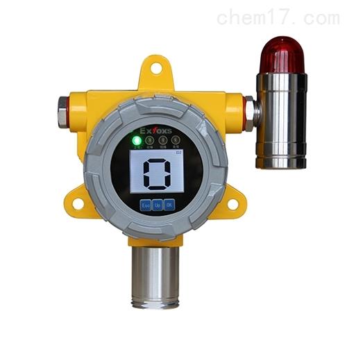 固定式有毒气体探测器