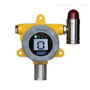固定式一氧化碳CO探测器