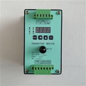 JL-70-02-04-01-80-05-01轴位移传感器