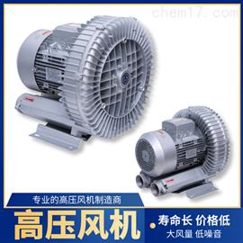 2.2千瓦旋涡式气泵