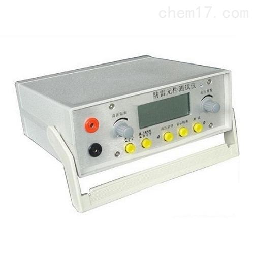 专业制造防雷元件测试仪优质厂家